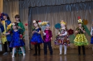 Отчетный концерт самодеятельной театральной студии «Арт-этюд»